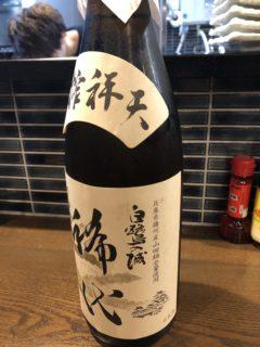 新しい日本酒のラインナップ